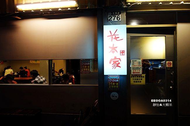 DSC00221_副本.jpg