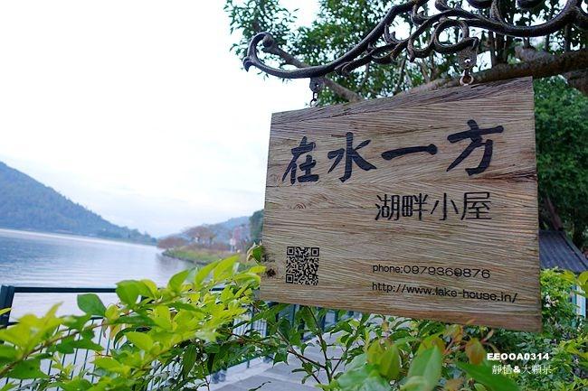 DSC00146_副本.jpg