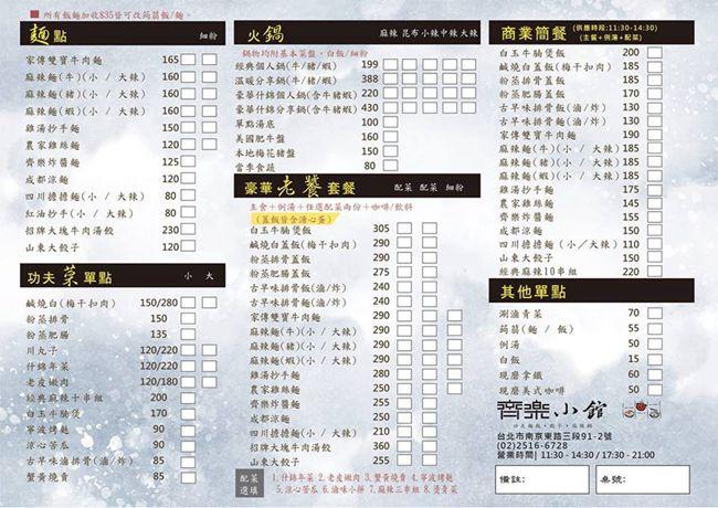 DSC00014_副本