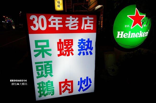 DSC00475_副本.jpg