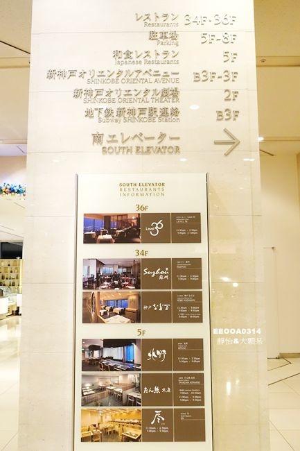 DSC01430_副本.jpg
