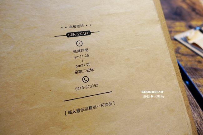 DSC05128_副本.jpg