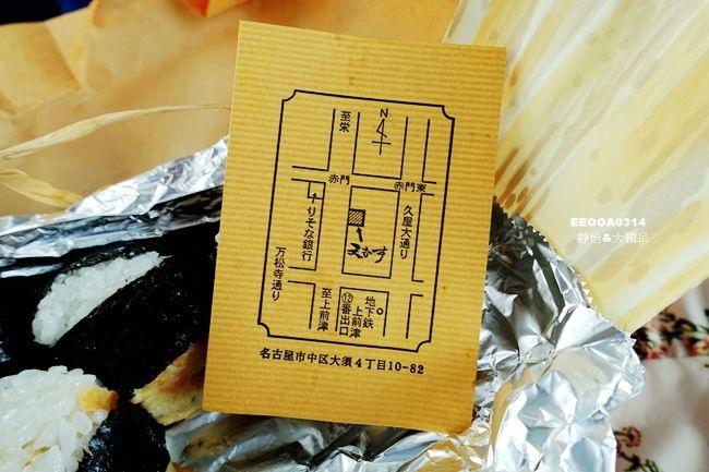DSC06201_副本.jpg