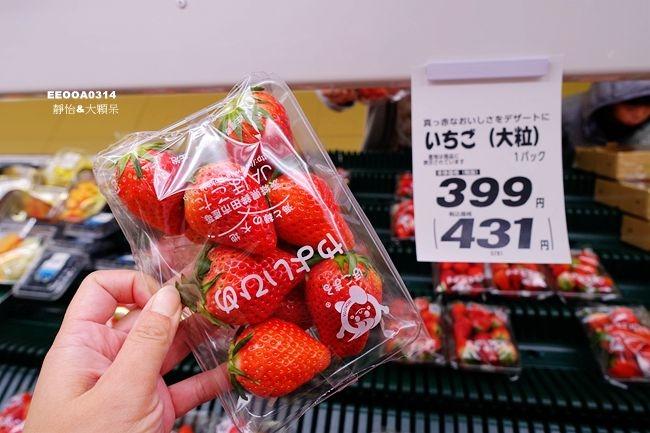 DSC06369_副本.jpg