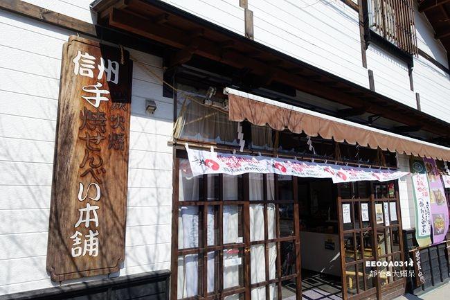 DSC06504_副本.jpg