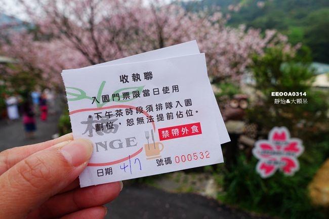 DSC08752_副本.jpg