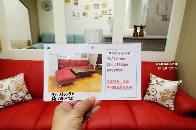 DSC04951_副本.jpg