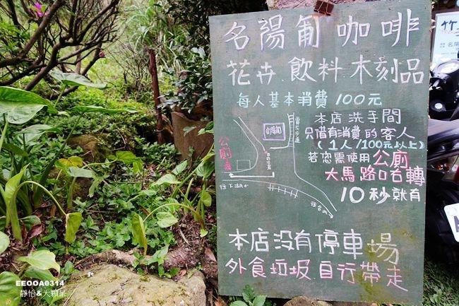 DSC08543_副本.jpg