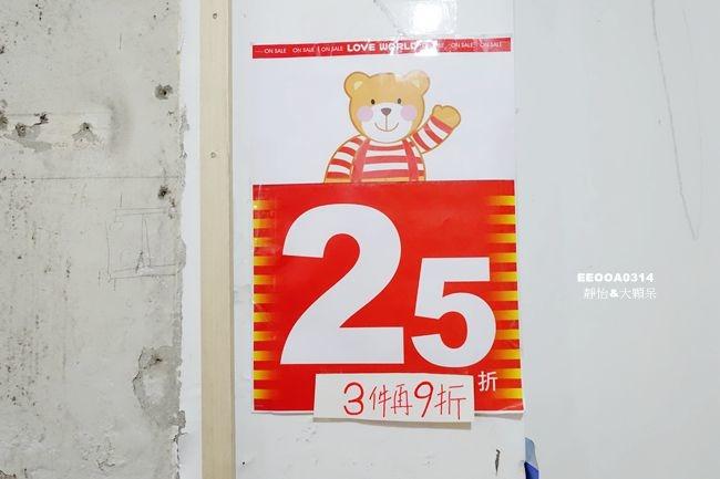 DSC09084_副本.jpg