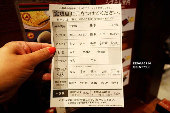 DSC07449_副本.jpg
