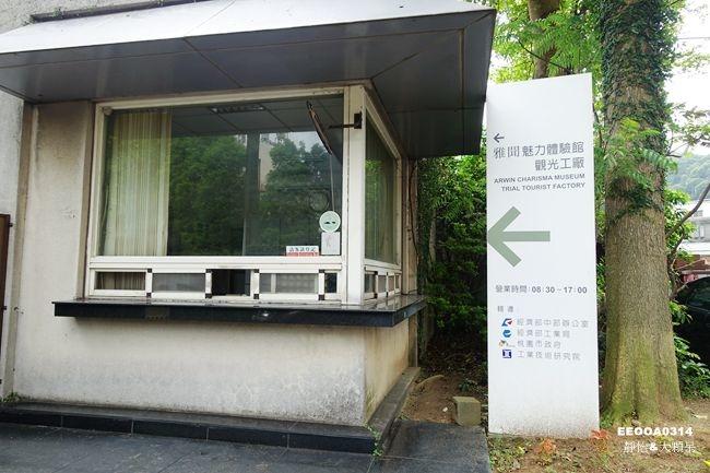 DSC09931_副本.jpg