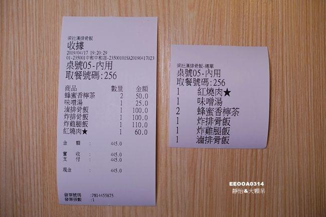 DSC09742_副本.jpg