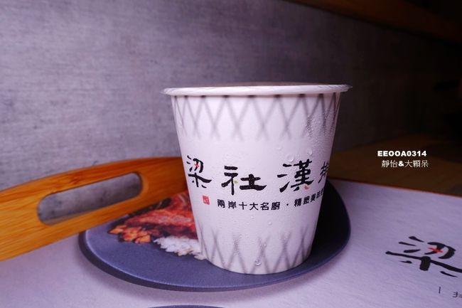 DSC09770_副本.jpg