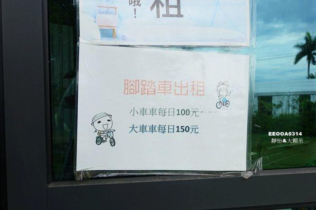 DSC00257_副本.jpg