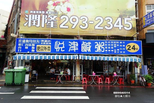 DSC00723_副本.jpg