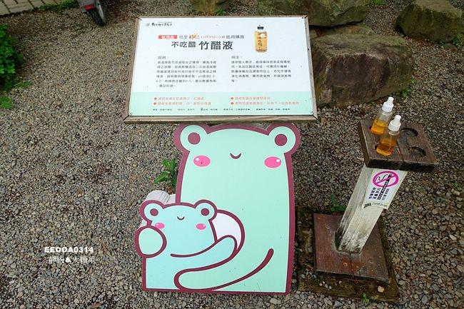 DSC02140_副本.jpg