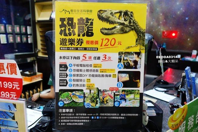 DSC00342_副本.jpg