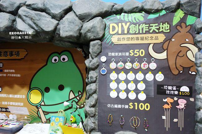 DSC00365_副本.jpg