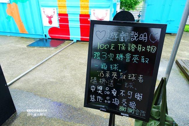DSC03505_副本.jpg