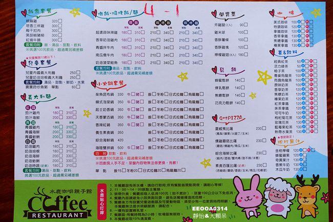 DSC03510_副本.jpg