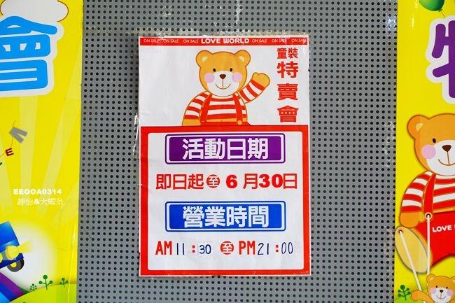 DSC03809_副本.jpg