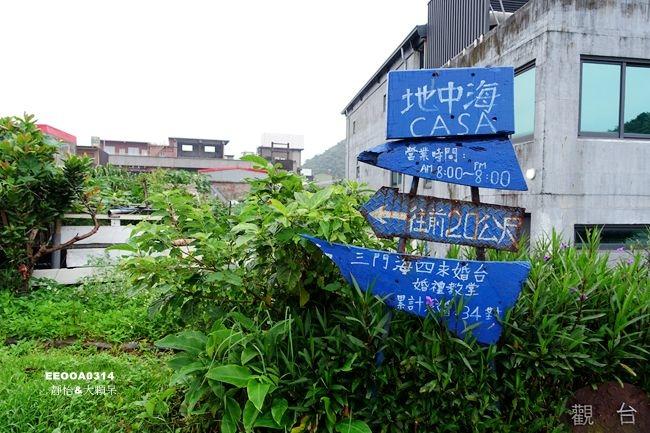 DSC03741_副本.jpg