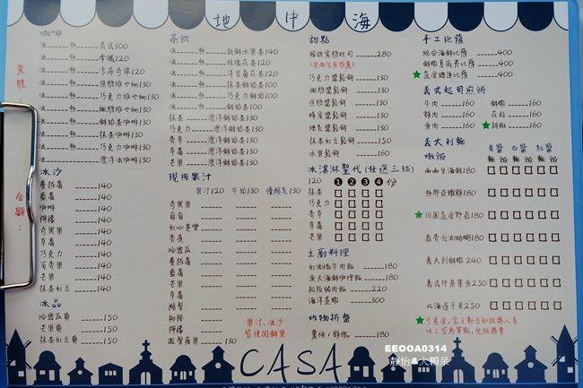 DSC03745_副本.jpg