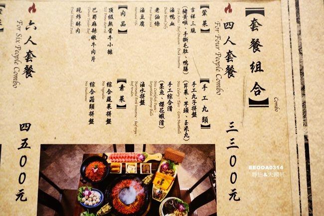 DSC03095_副本.jpg