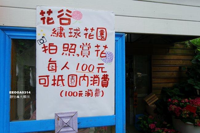 DSC04314_副本.jpg