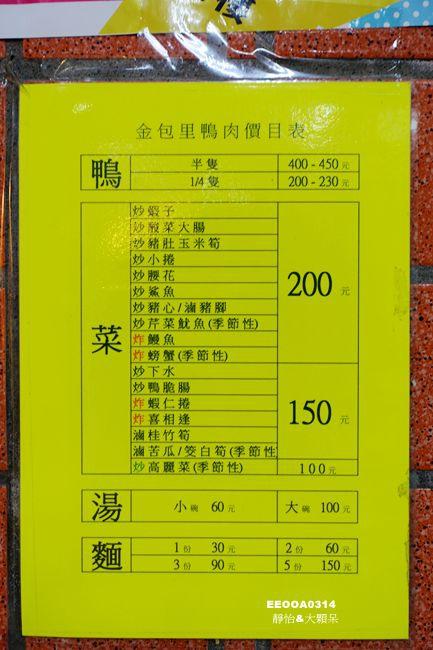 DSC04459_副本.jpg