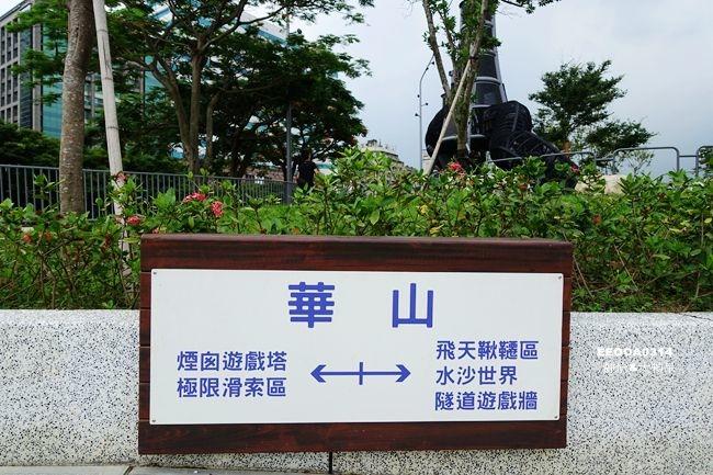DSC07273_副本.jpg
