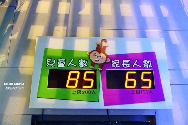 DSC06654_副本.jpg