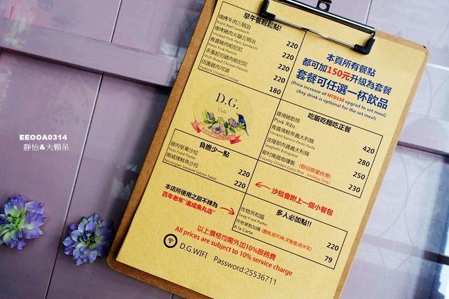 DSC08110_副本.jpg