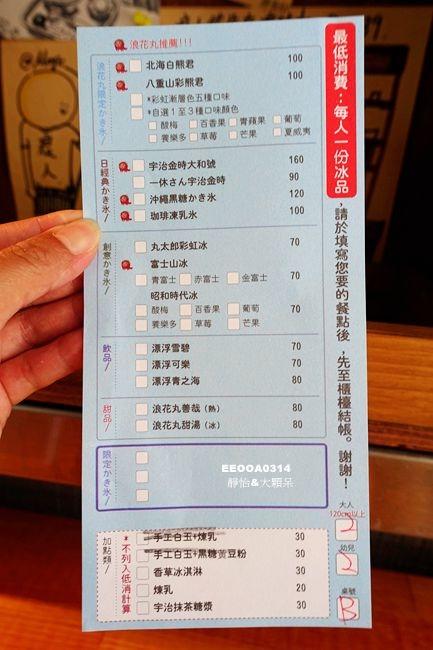 DSC00540_副本.jpg
