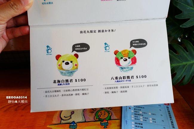 DSC00543_副本.jpg