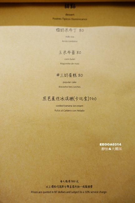 DSC01205_副本.jpg
