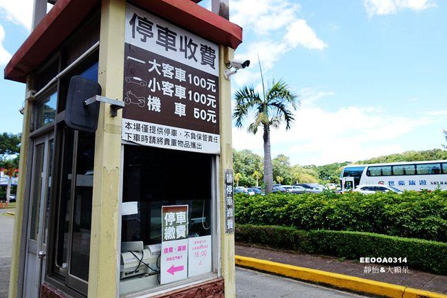 DSC01987_副本.jpg