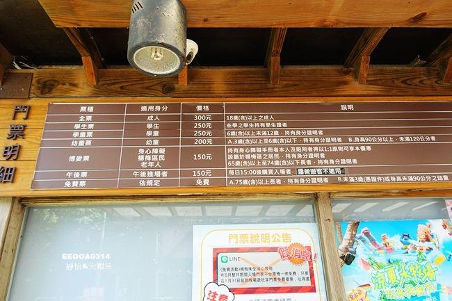 DSC01988_副本.jpg