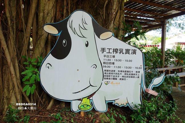DSC02001_副本.jpg