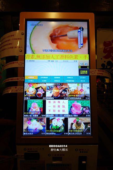 DSC01047_副本.jpg