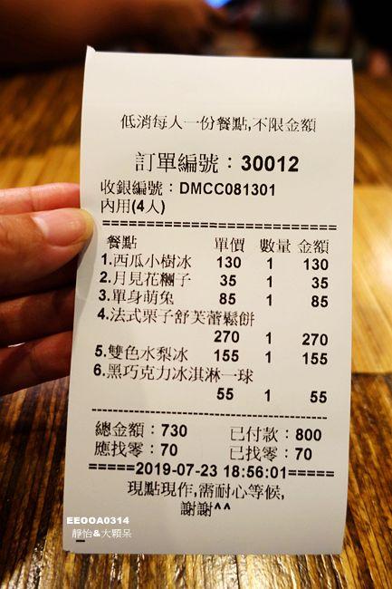 DSC01055_副本.jpg