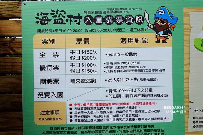 DSC02810_副本.jpg