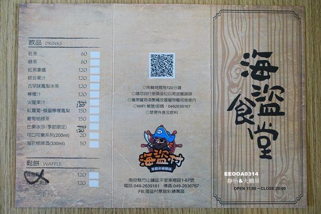 DSC02915_副本.jpg