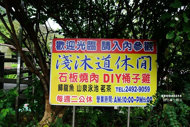 DSC04288_副本.jpg