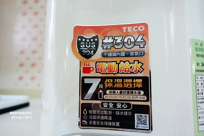 DSC05095_副本.jpg