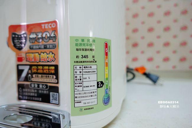 DSC05098_副本.jpg