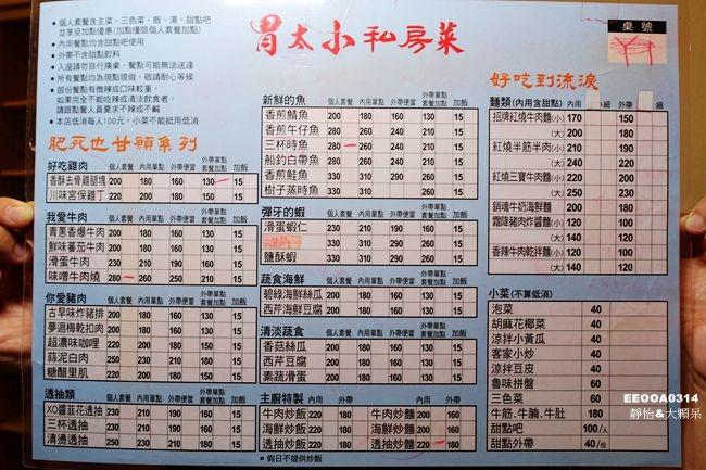 DSC03967_副本.jpg