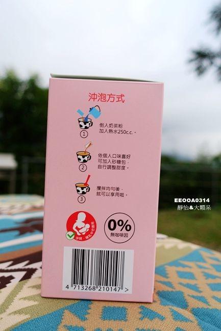 DSC05720_副本.jpg