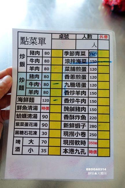 DSC05958_副本.jpg