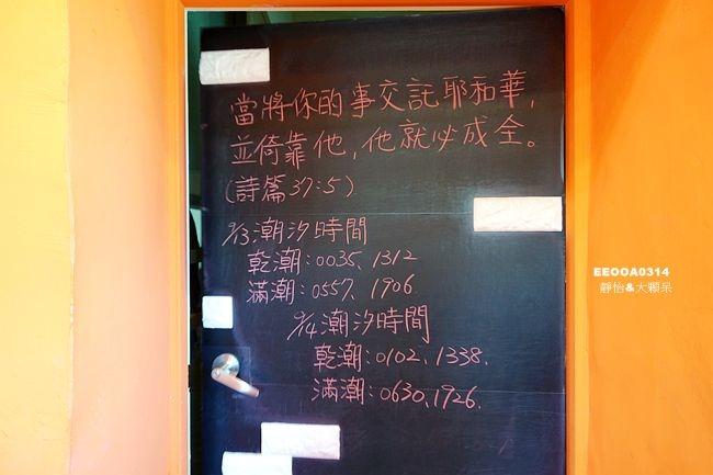 DSC06111_副本.jpg